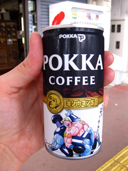narita coffee