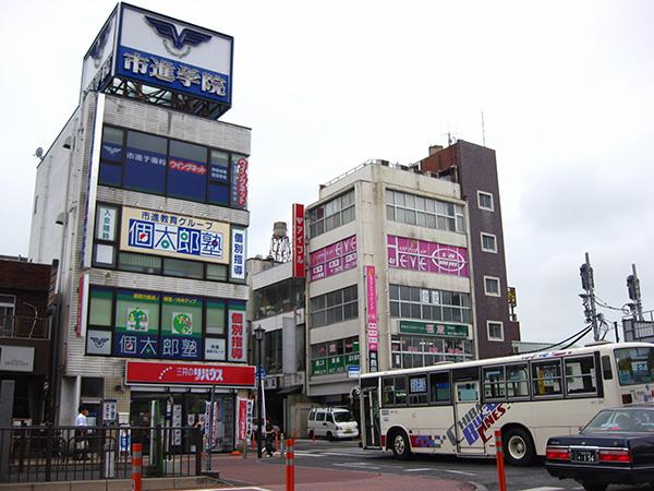 narita street
