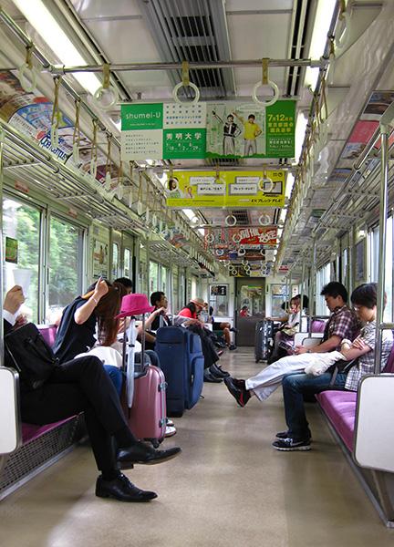 narita train