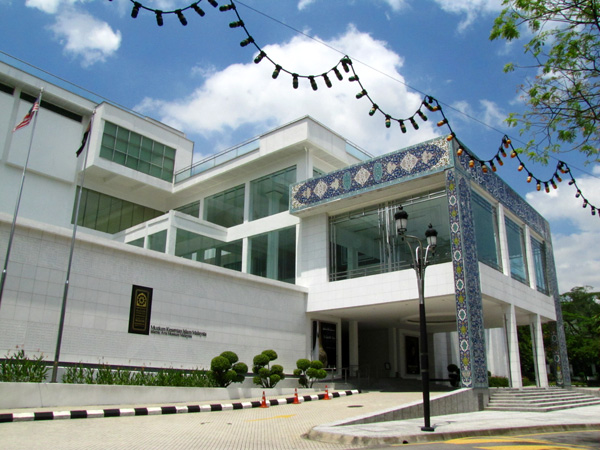 Islamic Arts Museum, Kuala Lumpur, Malaysia
