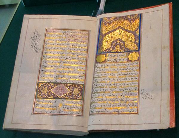 Kitab Tuhfat Al-Husain Madaih A'Immah, Iran, 1859 CE - Islamic Arts Museum, Kuala Lumpur, Malaysia