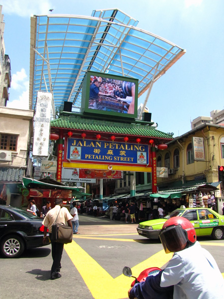 Petaling Street entrance - Kuala Lumpur, Malaysia