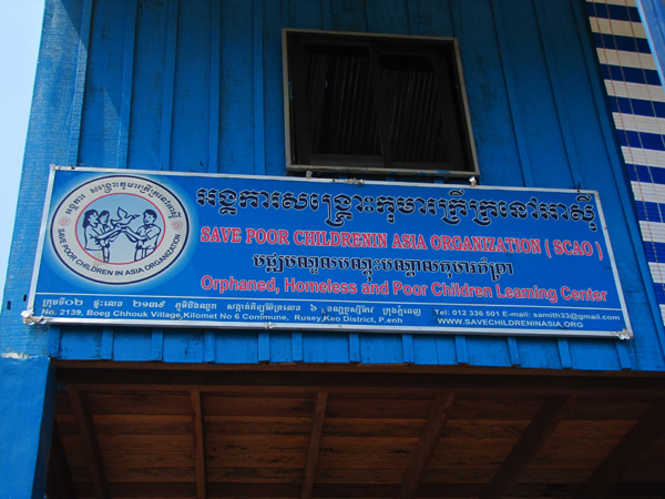 Save Poor Children in Asia Organization (SCAO) - Phnom Penh, Cambodia
