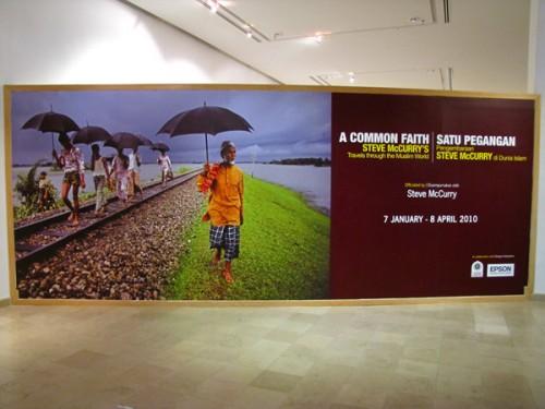 Steve McCurry - Islamic Arts Museum, Kuala Lumpur, Malaysia